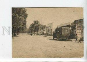 3186319 ASHGABAT TURKMENISTAN house farmer Vintage GIZ #12