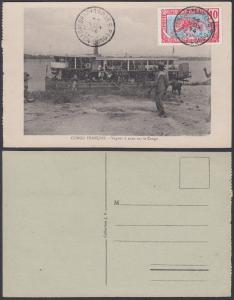 French Equatorial Africa 1924 Used stamp on postcard ( Steamboat )
