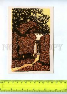 204261 CHINA Woodcarving Autumn Chun Hsiu old postcard