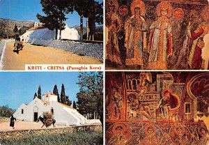 Panaghia Kera Critsa Greece, Grece 1980