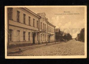 050623 RUSSIA Pskov Alexander female grammar school Vintage PC