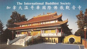 Business Card, The International Buddhist Society, Map On The Back, RICHMOND,...