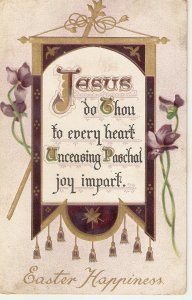 Banner. Flowers . Easter Message Tuck Easter Series PC # 709
