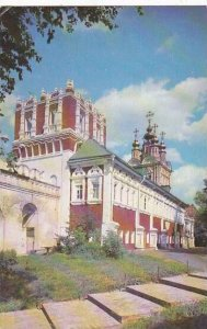 Russia Moscow Novodevichy Convent