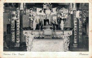 Indonesia Interieur Chinese Tempel Makassar Celebes 05.89