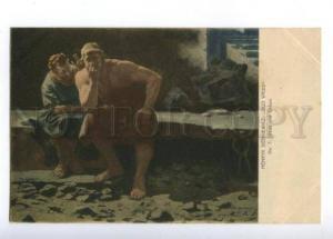 149877 SIENKIEWICZ QUO VADIS Ursus & Chilon vintage PC