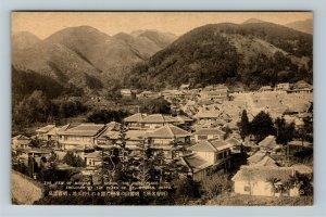 View Of Myoban Hot Spring, Mt Myoban Beppu Vintage Postcard