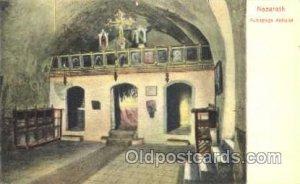 Nazareth Synagogue, Judaic, Judaica, Postcard Postcards Unused