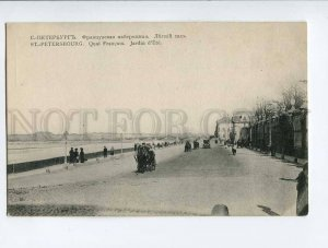 3050446 RUSSIA St.Petersburg French quay & Summer Vintage PC