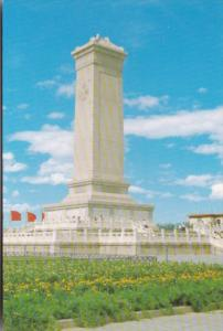 China Monument To The People's Heroes