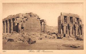 us322 ramesseum thebes egypt