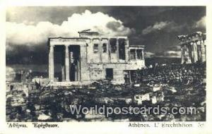 Greece L'Erechtheion Athenes L'Erechtheion Printed Photo