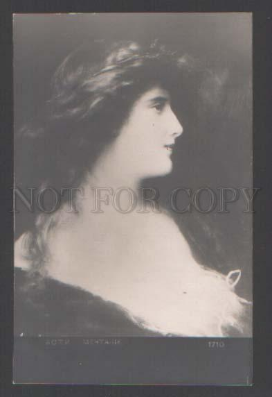 111726 Dream Lady w/ LONG HAIR by Angelo ASTI old PHOTO RUSSIA