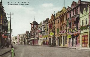 japan, BUKAN KANKO, Minseiro Street (1920s)