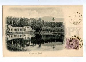 193215 IRAN Persia ABAD Saltanet Vintage undivided RPPC