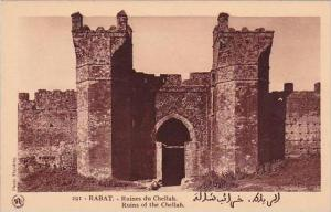 Morocco Rabat Ruins of the Chellah 1920s-30s