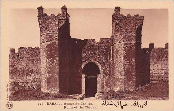 Morocco Rabat Ruins of the Chellah 1920s-30s