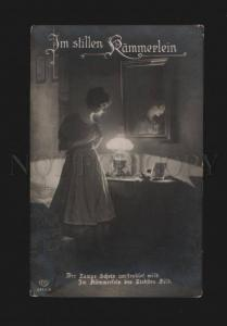 075394 Illuminated GLAMOUR Lady w/ MIRROR Vintage PHOTO