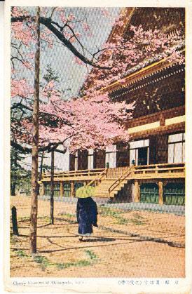 P.C. to Switzerland 1921 Prof. Dr. T. Nakata Univ. of Osaka