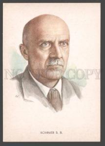 098128 ASAFIEV Russian Soviet COMPOSER old card