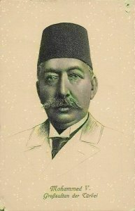 Mohammed V Turkish sultan postcard