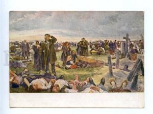 157455 FUNERAL Victims of Khodynka by MAKOVSKY vintage PC