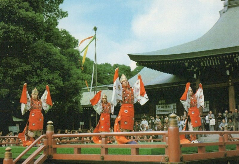 Bugaku Ancient Dance Music Itsukushima Shrine Miyajima Hiroshima Japan Postcard