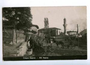 173273 BULGARIA VARNA Stara Varna Vintage real photo postcard