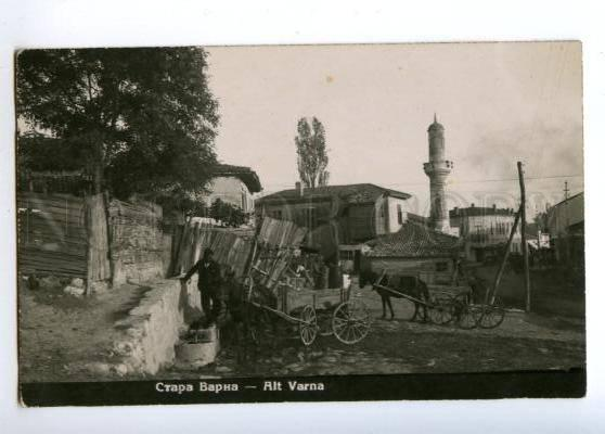 173273 BULGARIA VARNA Stara Varna Vintage real photo postcard