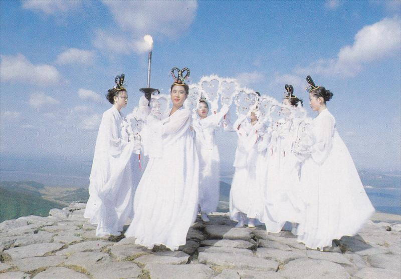SOUTH KOREA, 1950-1970´s; Seven Mimphs on Ch'amsung-Dan
