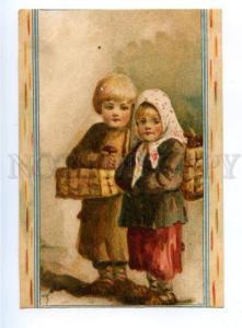 178195 RUSSIA Christ is risen LEBEDEVA rare mushroom pickers