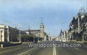 Leningrad Nevsky Prospekt Russia, Soviet Union Postal Used Unknown