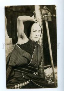216133 Japan SAMURAI Sword Katana MOVIE Film Vintage PHOTO