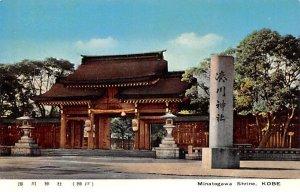 Minatogawa Shrine Kobe Japan Unused