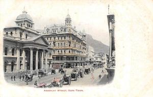 South Africa Cape Town, Carriages, tram, animated, Adderley Street