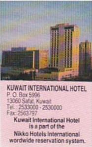 KUWAIT NIKKO INTERNATIONAL HOTEL VINTAGE LUGGAGE LABEL