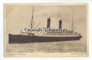 LS1016 - Cunard Liner - Carmania - postcard