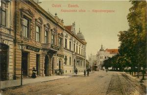 Poland Osiek Essek Kapucinska ulica 1910 Croatia