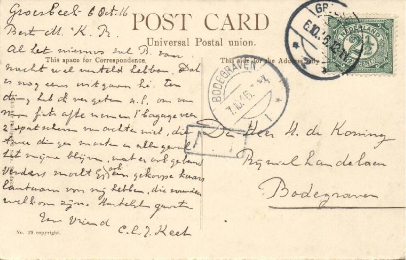 british north borneo, SABAH SANDAKAN, St. Mary's Convent (1916)