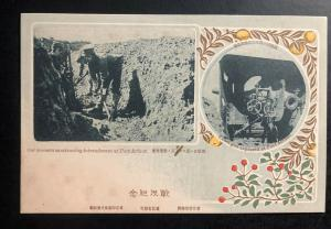 Mint Japan Real Picture Postcard RPPC our Pioneers at Port Artur & Canet gun