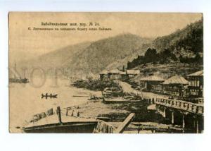 168216 Trans-Baikal Railway LISTVENICHNOYE Baikal Lake Vintage