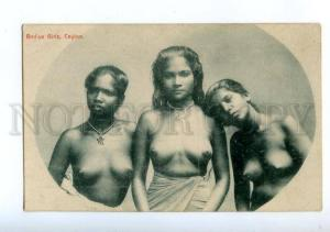 173800 CEYLON nude Rodiya Girls Vintage postcard
