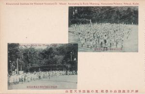 Suwayama Primary School , KOBE , Japan , Mount Ascending, 00-10s