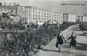 Romania Braila pe bulevardul karl marx Postcard