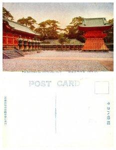 The Bell-tower The (6th Shogun's Mau). Tokyo, Japan