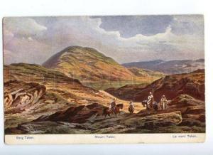 171879 Palestine Mount Tabor by Perlberg Vintage postcard