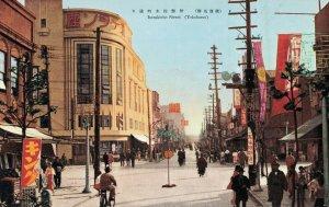 Japan - Isezakicho Street Yokohama 04.82