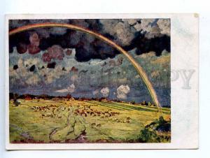 204846 RUSSIA YuON Rainbow AKHR #17 vintage postcard