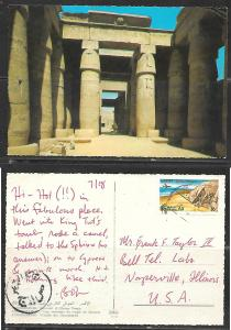 Egypt, Luxor, Forecourt of Khonsu Temple, mailed