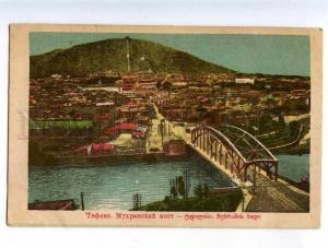 232490 GEORGIA TIFLIS Mukhranskiy bridge Vintage postcard